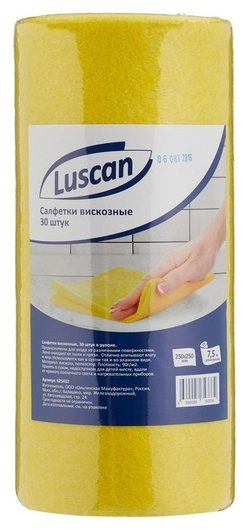 Салфетки хозяйственные Luscan с перфорацией вискоза 90 г/м2 25х25 30л рулон Luscan