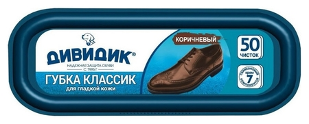 Губка классик коричневая  Дивидик