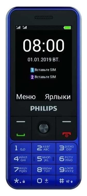 Мобильный телефон Philips E182 Xenium (Blue)  Philips