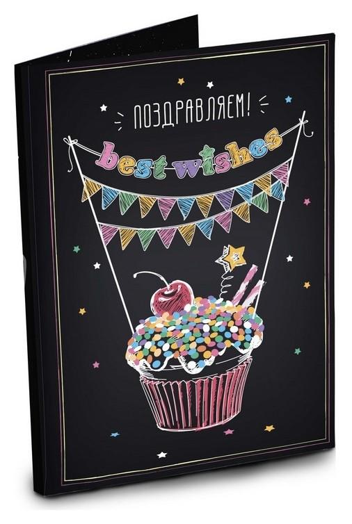 Шоколад -открытка поздравляем 20гр. отк001  Chokocat