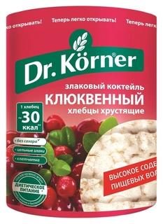 Хлебцы хрустящие злаковый коктейль клюквенный Dr.korner 100 гр Dr. Korner