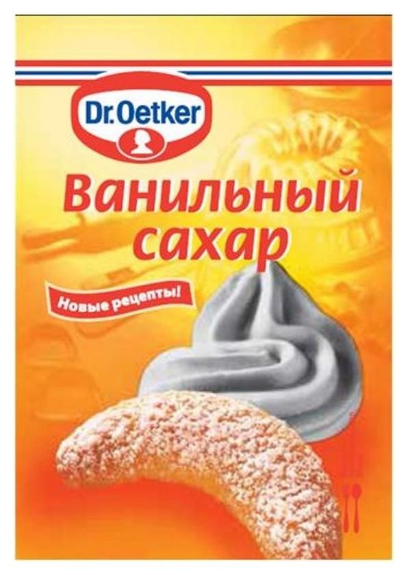 Приправа ванильный сахар Dr.oetker, 8г  Dr. Oetker