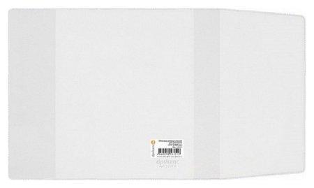 Обложка для дневника, А5, 1233.1 ,217x425, 110 мкм  NNB