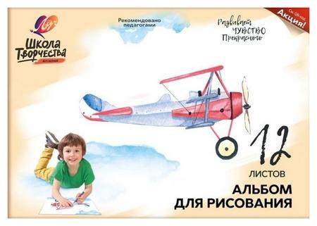 Альбом для рисования А4 12л,скрепка Луч школа творчества самолет 1775-08  Луч