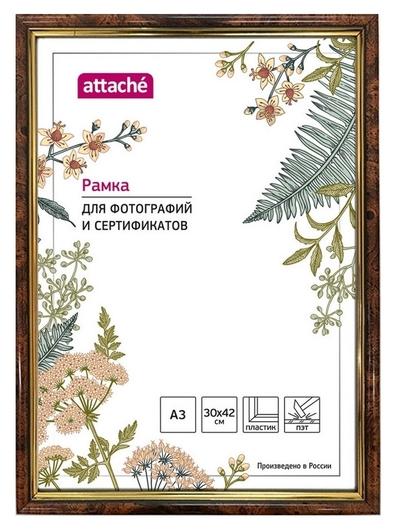 Рамка пластиковая Attache 30х40 (А3) ПЭТ 582 темный орех с золотом  Attache