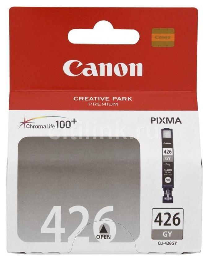 Картридж струйный Canon Cli-426gy (4560b001) сер. для Mg6140/8140  Canon