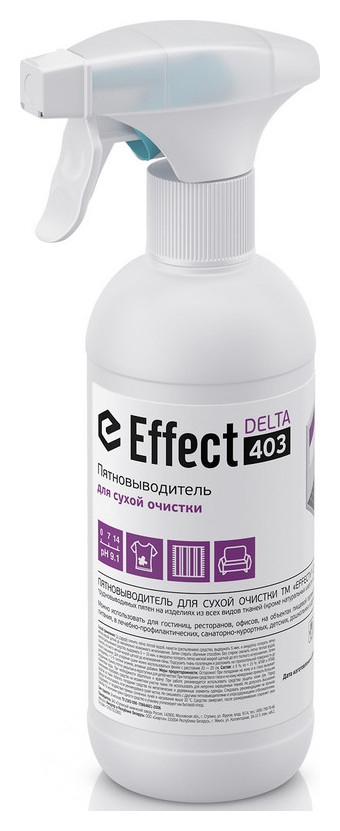 Профхим спец пятновывод для сухой чистки текстиля Effect/delta 403, 0,5л_т/р  Effect
