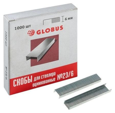 Скобы для степлера №23/6 Globus, оцинкованные, (2-30 лист.) 1000 шт в уп.  Globus
