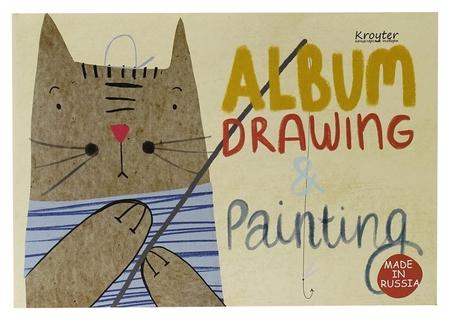Альбом для рисования Kroyter 40л а4,склейка,блок 100гр, Мяу 00041  Kroyter