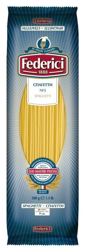 Макароны Federici спагетти №003, 500г  Federici