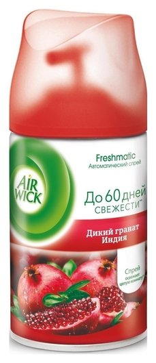 Баллон сменный для автоосвежителя Air Wickдикий гранат (250мл)  Airwick