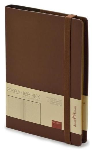 Ежедневник недатированный а5 162x238 мм Oxford корич. 272 стр. 3-214/06  Bruno Visconti