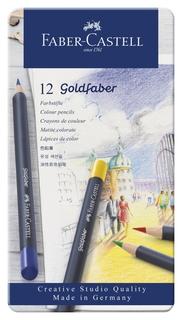 Карандаши цветные Faber-castell Goldfaber 12цв., круглые,метал.короб,114712  Faber-castell