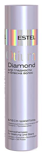 Блеск-шампунь для гладкости и блеска волос  Estel Professional
