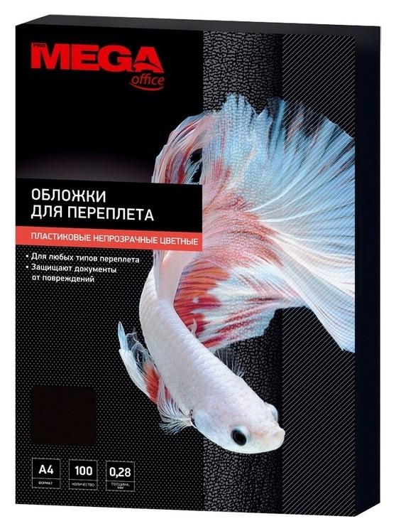 Обложки для переплета пластиковые Promega Office черныеа4,280мкм,100шт/уп.  ProMEGA