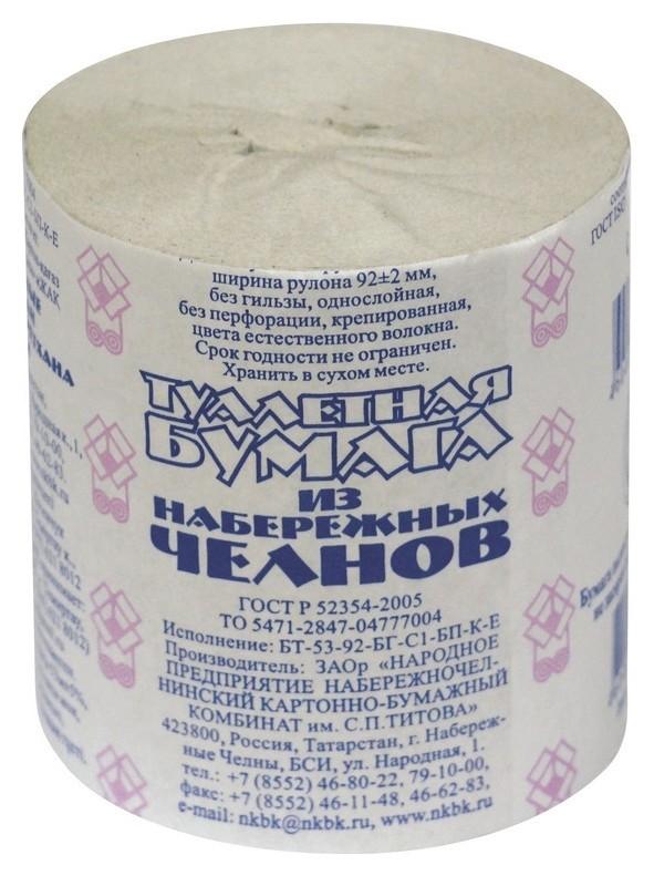 Бумага туалетная Из набережных челнов 1сл сер. вторич 53м б/втул  Набережночелнинский картонно-бумажный комбинат