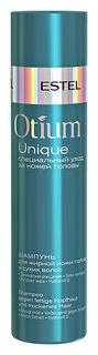 Шампунь для жирной кожи головы и сухих волос Estel Professional
