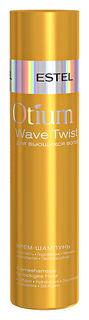 Крем-шампунь для вьющихся волос  Estel Professional