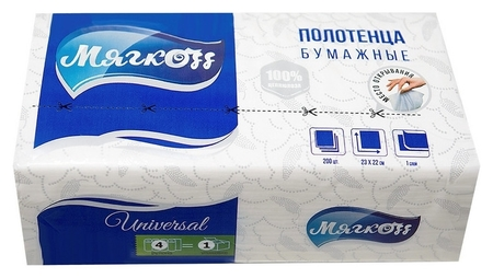 Полотенца бумажные для дисп мягкоff V-слож 1сл 200л/уп  Мягкоff