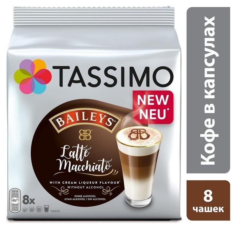 Кофе в капсулах Tassimo Baileys Latte Macchiato 8 порций  Tassimo