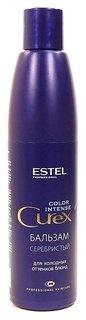 Бальзам для холодных оттенков блонд серебристый Чистый цвет Estel Professional