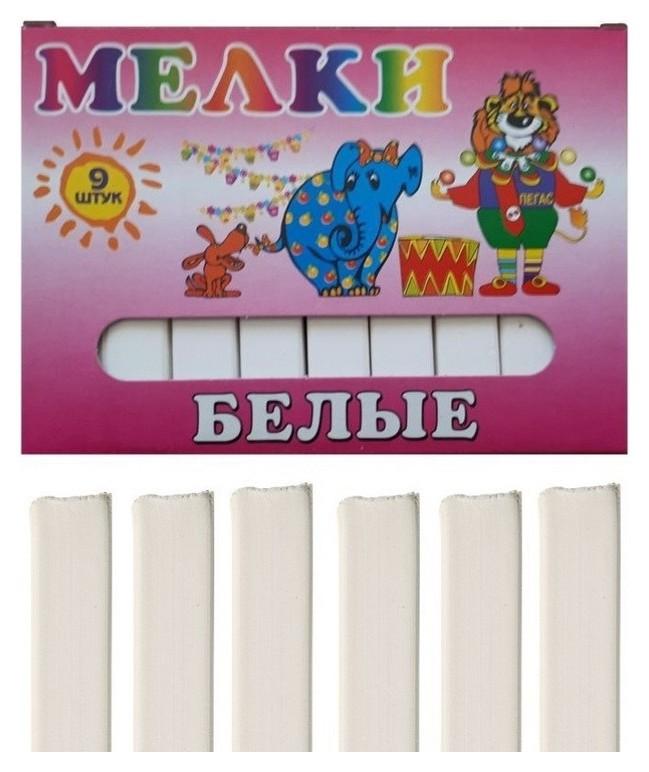 Мел школьный белый 9 шт., пегас  Издательство Пегас