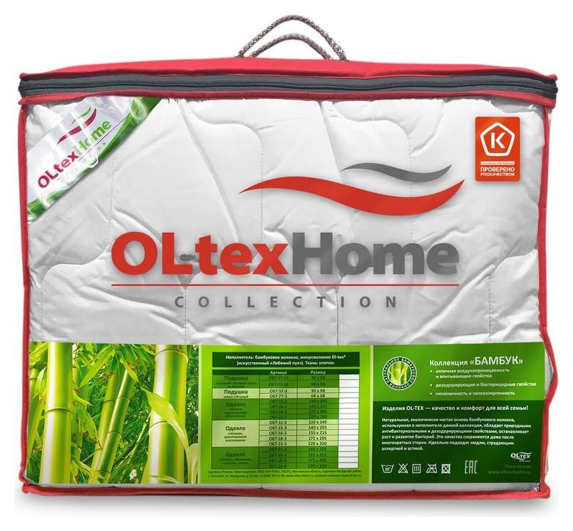 Одеяло Ol-tex 140х205 бамбук, всесезонное (Обт-15-3)  Ol-tex