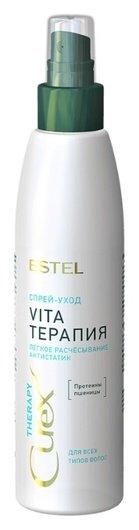 Спрей-уход для всех типов волос Vita-терапия Curex Therapy  Estel Professional