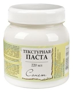 Паста текстурная сонет для декоративно-прикладного творчества 220мл,5523923  Невская палитра
