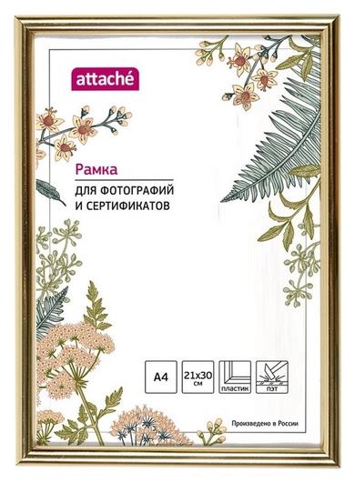 Рамка пластиковая Attache 21x30 (A4) ПЭТ золотая (глянец)  Attache