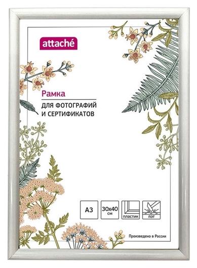 Рамка пластиковая Attache 30х40 (А3) ПЭТ белая  Attache