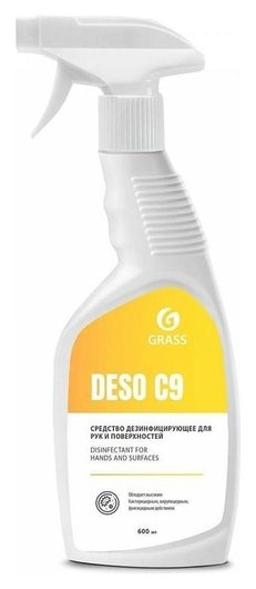 Профхим антисептик кожный для дезинфекции рук, спирт+час Grass/deco C9, 0,6л  Grass