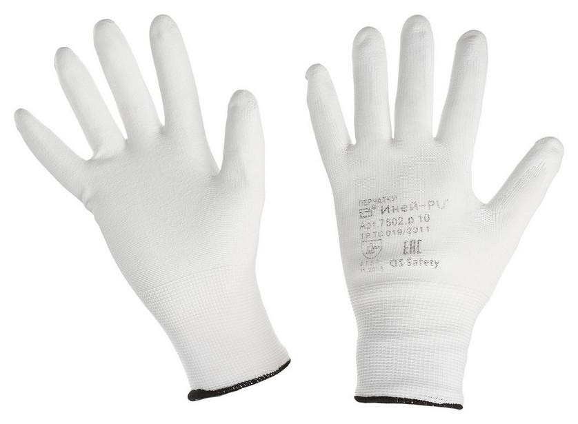 Перчатки защитные нейлоновые с полиуретановым покрытием размер 10  NNB