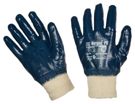 Перчатки защитные ампаро нитрос полное нитр покр резинка (446565)р.10  Ампаро