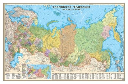 Настенная карта РФ политико-административная 1:5,5млн.,1,6х1,0м.,наотвесах  АГТ Геоцентр