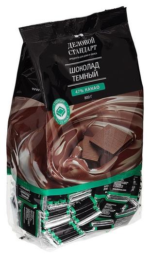 Шоколад порционный деловой стандарт темный 47%, 5г/160шт  Деловой стандарт