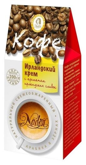 Кофе зерновой ирландский крем 200гр. 000420  Nadin
