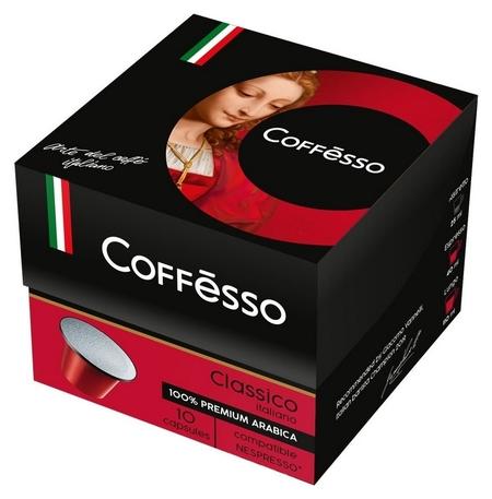 Кофе в капсулах Coffesso Classico Italiano, 10шт 15816  Coffesso