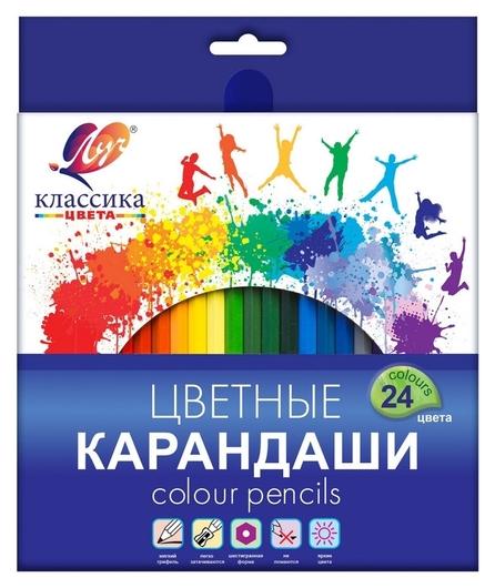 Карандаши цветные 24 цв, 6-гран, ЛУЧ классика, 29С 1712-08  Луч