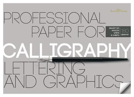 Бумага для каллиграфии а4,10л,блок 180гр, в папке 4-118  Bruno Visconti
