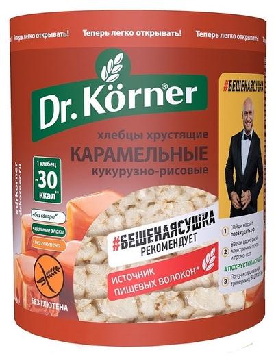 Хлебцы хрустящие кукурузно-рисовые карамельные Dr.korner 90 гр Dr. Korner