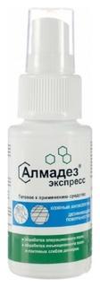 Антисептик кожный алмадез-экспресс, 50мл. (Спрей)  Алмадез