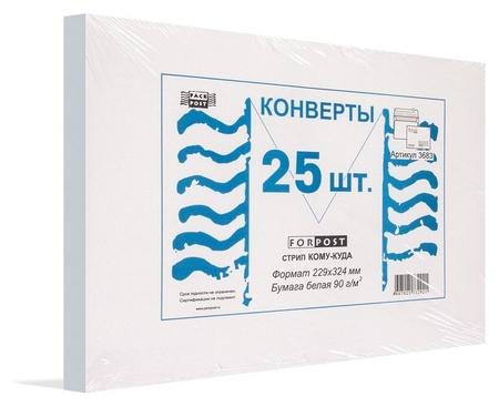 Конверты куда-кому с4стрип Forpost 229х324 25шт/уп./3683  Packpost