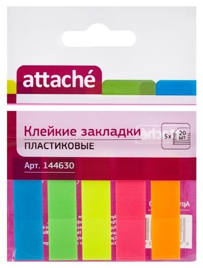 Клейкие закладки пласт. 5цв.по 20л. 12ммх45 Attache ?030951023  Attache