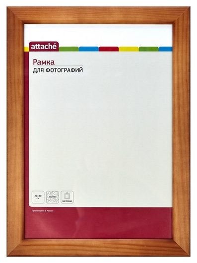 Рамка а4(21х30)attache темная сосна, деревянный багет, настенная  Attache