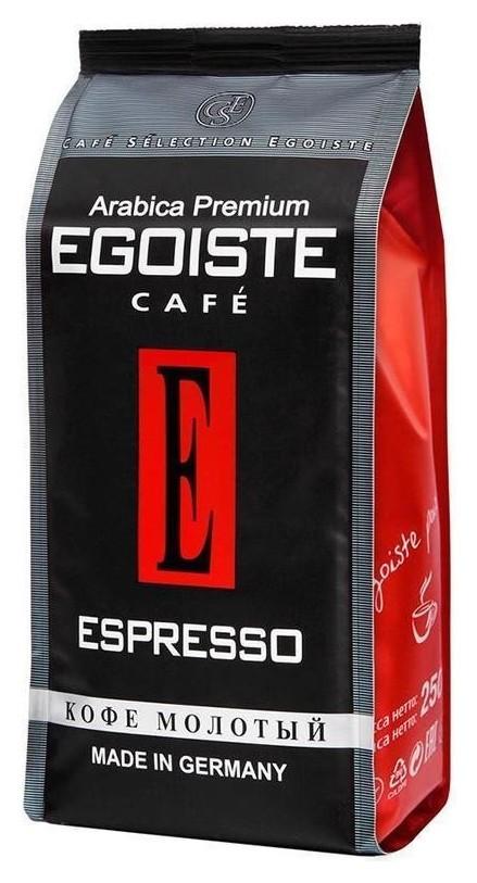 Кофе Egoiste Espresso молотый,250г  Egoiste