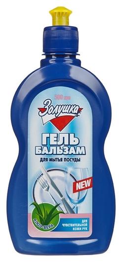Средство для мытья посуды золушка алое-вера 500мл гель-бальзам  Золушка