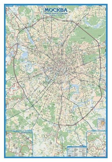 Настенная карта авто карта москвы, 1:33тыс.,1,6х1,07м.  АГТ Геоцентр
