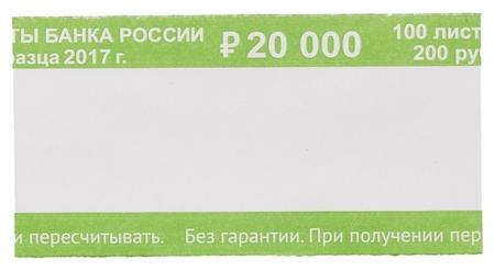 Кольцо бандерольное нового образца номинал 200 руб., 500 шт./уп.  NNB