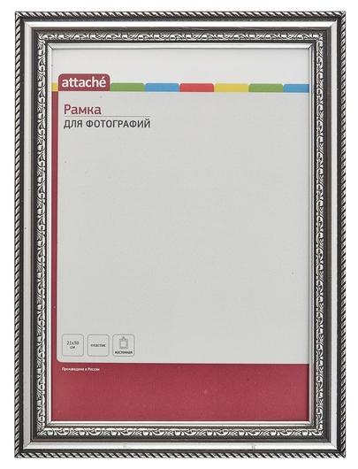 Рамка Attache 21х30 пластик. багет шир-29 мм,выс 13мм. кружева, цвет серебр  Attache